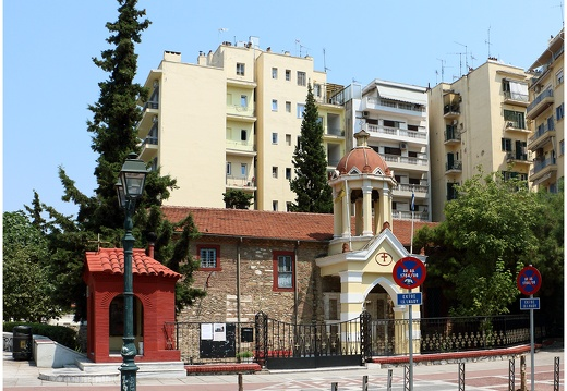 Thessalonique, Néa Panagia #01